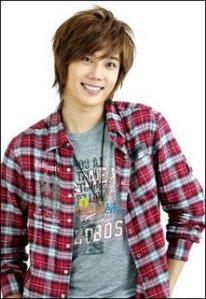 Park Jung Min SS501 Korea Boy Band
