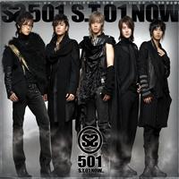 SS501 album S.T.01 Now